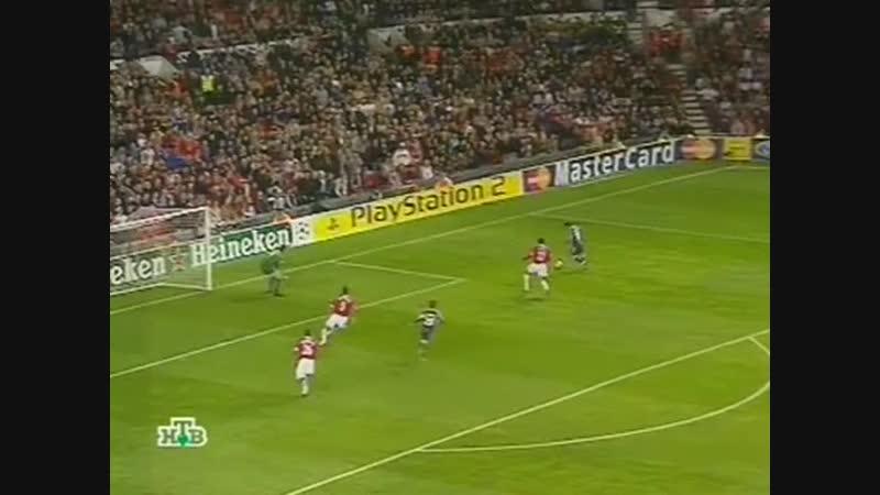 124 CL 2005 2006 Manchester United SL Benfica 2 1 27 09 2005 HL