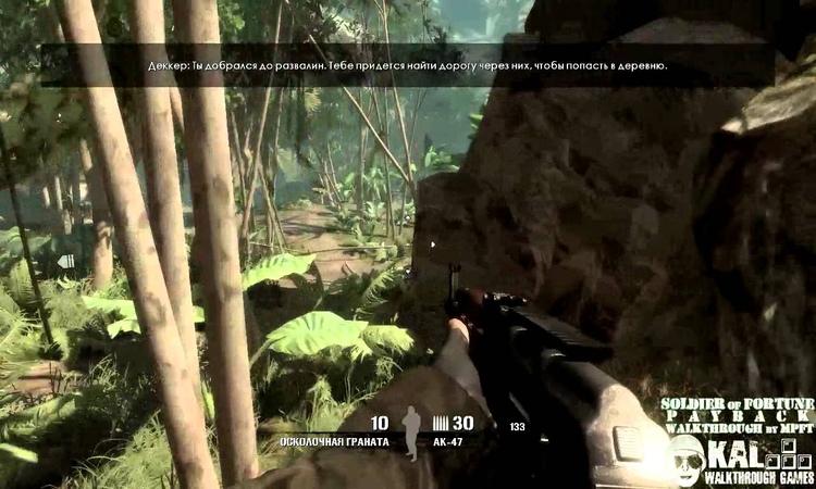 Прохождение Солдат Удачи: Расплата Часть 3 / Walkthrough Soldier of fortune: PAYBACK Part 3