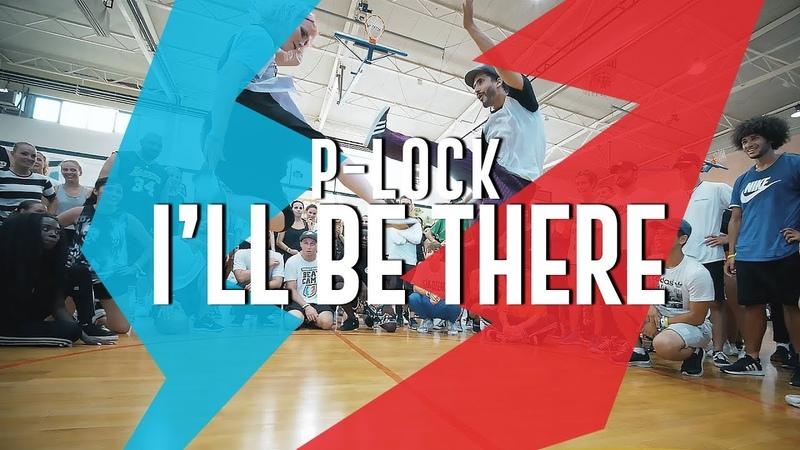 P-LOCK I LOCKING CLASS I WhoGotSkillz Beat Camp 2018 | Danceproject.info
