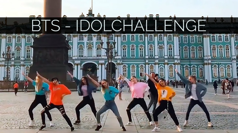 [K-POP IN PUBLIC] IDOLCHALLENGE by BTS cover by X.EAST