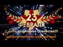 С 23 февраля ССПК Луговое