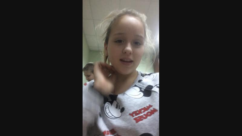 Софья Куриленко Live