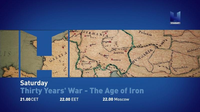 Viasat History Тридцатилетняя война Железный век