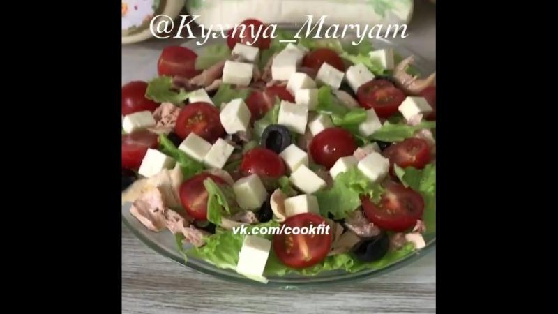 Вкусный салат с адыгейским сыром. Изумительный вкус!