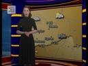 Прогноз погоды с Ксенией Аванесовой на 21 июня