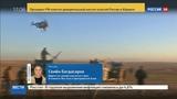 Новости на Россия 24 В Сирию переброшен дополнительный контингент американских военных