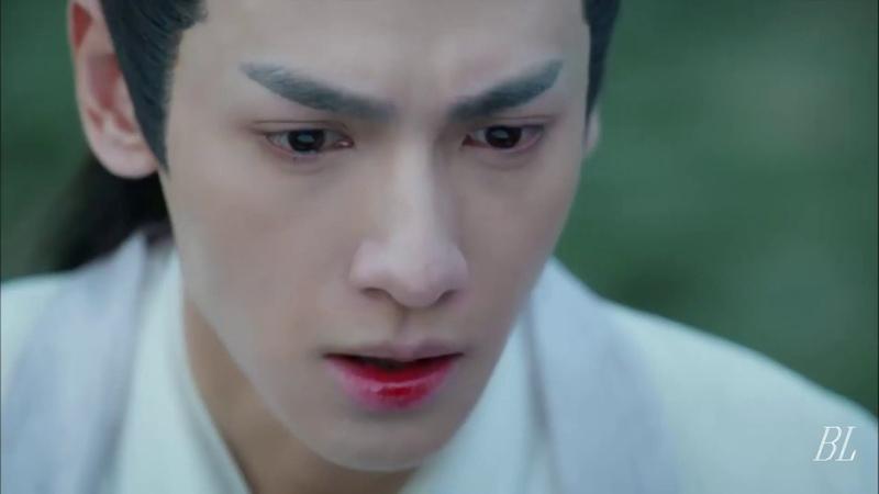 Жунь Юй - Демон | Удушающая сладость, заиндевелый пепел