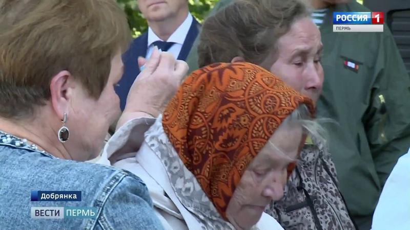 В Добрянке открыли монумент в память о погибших в Чечне и Афганистане