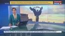 Новости на Россия 24 В центре Киева несколько тысяч человек требуют руки прочь от Миши
