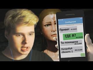 windy31 ЗАПЕРТ У ПОХИТИТЕЛЯ GRANNY 2 - Escape Until Friday