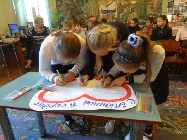Донецкая республиканская библиотека для детей, символы республики, краеведние,отдел обслуживания дошкольников и учащихся 1-4 классов
