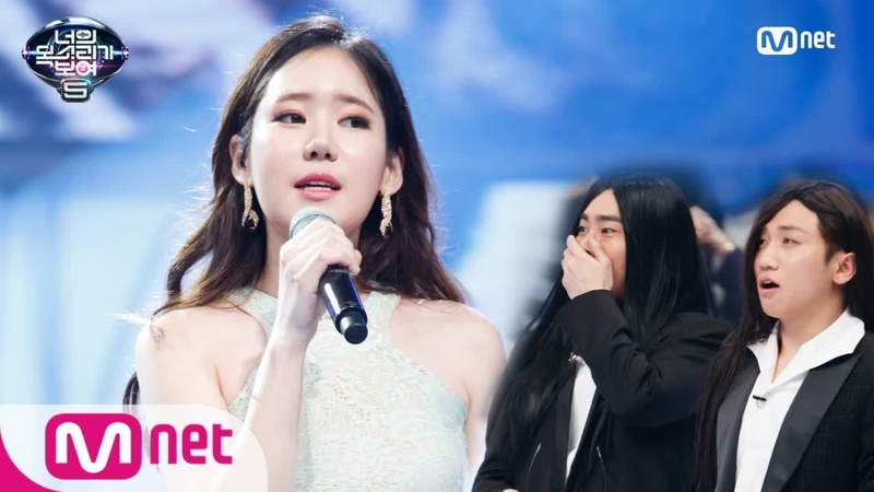 I Can See Your Voice 5 보고도 믿을 수 없음! 소름 돋는 ′어떤가요′ (with 2호선 미친개) 180309 EP.6