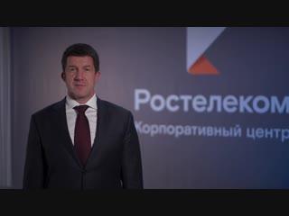 Михаил Осеевский, ПАО