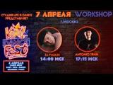 BJ Paulin &amp Tony Tran