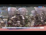 Америка купит у России четыре ракетных двигателя