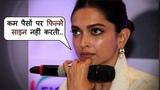 Actresses Ko Kam Mil Rahi Payment Par Aaya