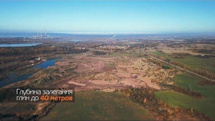 Завод керамзитового гравия город Новолукомль