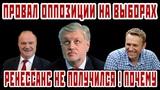 РОССИЙСКАЯ КУВАЛДА. Выпуск 47. 0+.