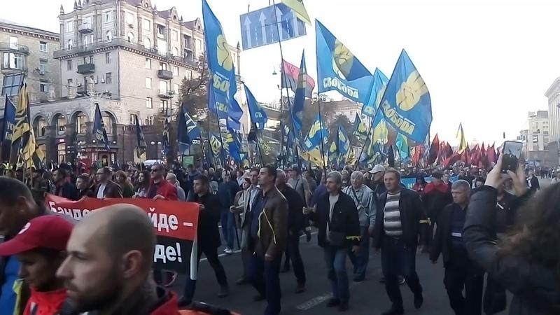 Псевдо-марш нацистов и фашистов в Киеве(14.10.18г.)