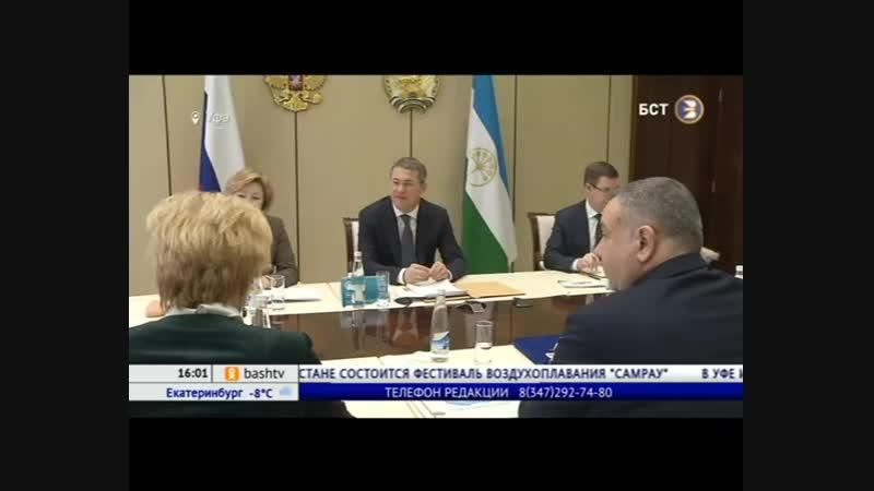 Участие в Фольклориаде 2020 в Башкортостане подтвердили 70 стран