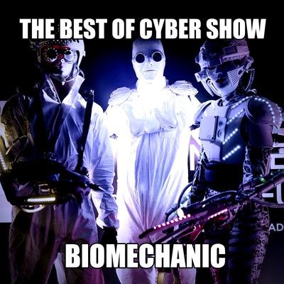Секс в кибер шлеме