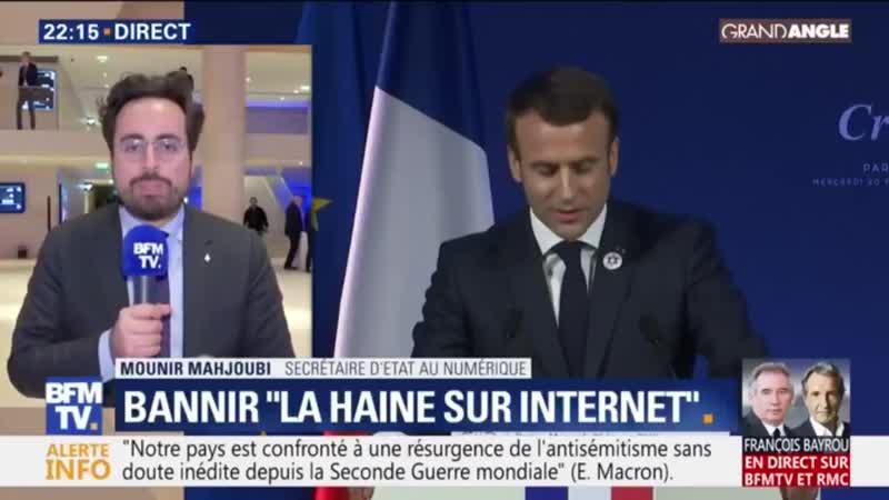 Mounir Mahjoubi annonce que dans quelques mois il sera possible de porter plainte sur internet pour contenus haineux