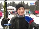 В Верхошижемье состоялся первый официальный старт лыжного сезона(ГТРК Вятка)