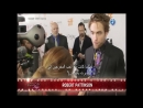 Robert Pattinson's interview for Scoop with Raya