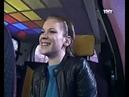 Такси (07.05.2009)
