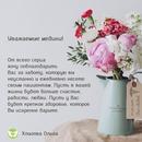 Ольга Хлызова фото #4