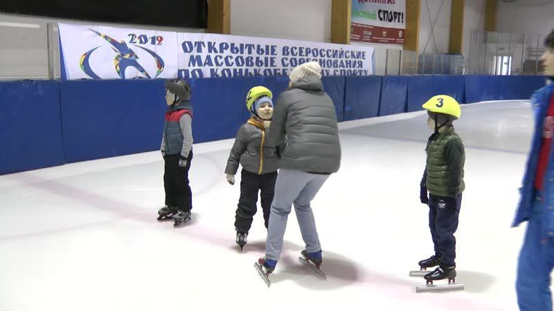 06(м.суп.д.в(Лёд Надежды Нашей.Саранск.17.02.19