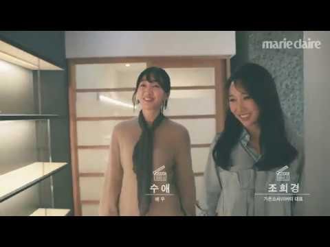[Marie Claire Korea] 배우 수애의 이야기