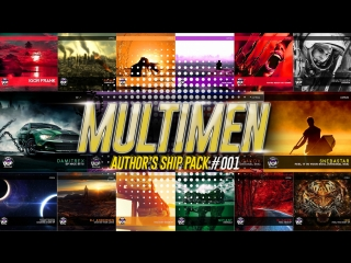 MULTIMEN AUTHOR'S SHIP PACK #001 | 20:00