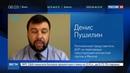 Новости на Россия 24 • Минфин Украины подсчитывает убытки от блокады Донбасса