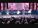 181017 AOA - Like a Cat fancam @ Gyeongsang National University