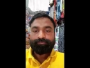 Vasant Chawan - Live