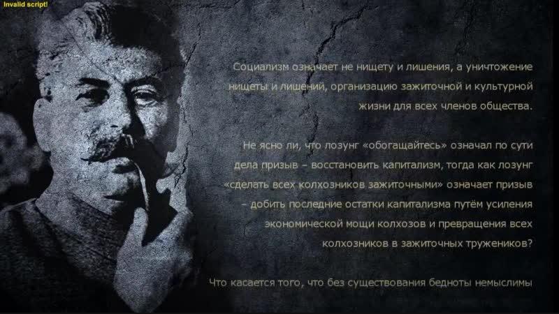 Отрывок из анализа фильма коммунист №2