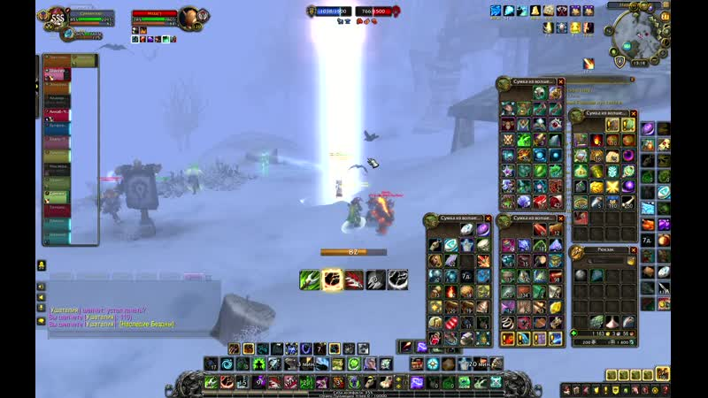 World of Warcraft низина арати снежная буря