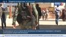 Новости на Россия 24 • Произошел теракт у главного штаба боевиков Фронта революционеров Сирии