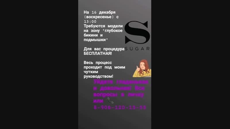 VID_116110728_150842_322.mp4