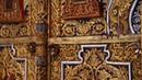 В Ярославле открыли царские врата 17 века