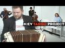 Kiev Tango Project   ЧАС КЛАСИКИ