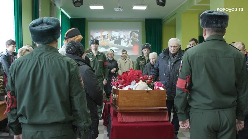 Прощание с Сергеем Фёдоровичем Митропольским прошло в ДК Юбилейный