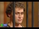 Суд присяжных (НТВ, 16.09.2008)