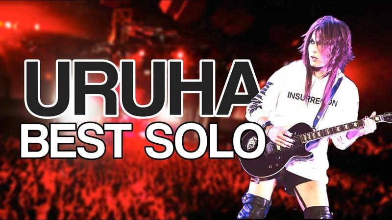 URUHA (from THE GAZETTE) BEST GUITAR SOLO | jmflashbestsolo