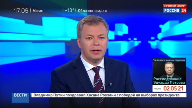 Новости на Россия 24 • В парке Патриот открыли памятник маршалу Коневу