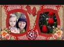 С Днем рожденья Дочь