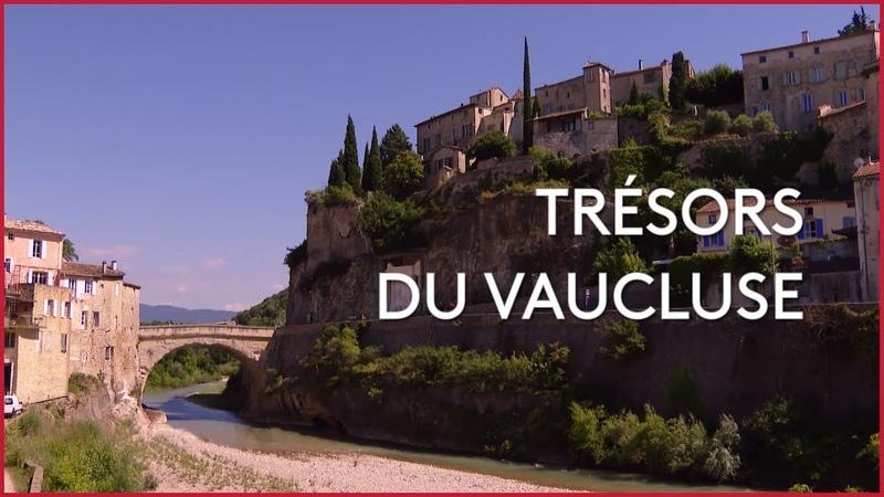 Trésors du Vaucluse, depuis Avignon - Émission intégrale