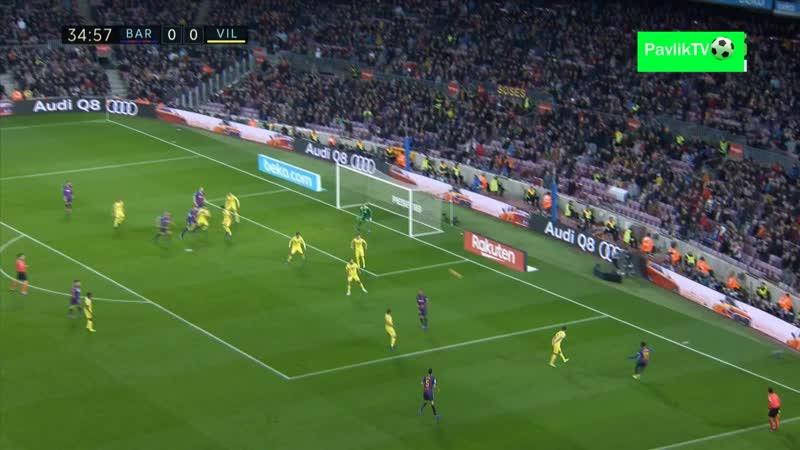 Barcelona vs Villarreal 1-0 Gerard Piqué GOAL.mp4