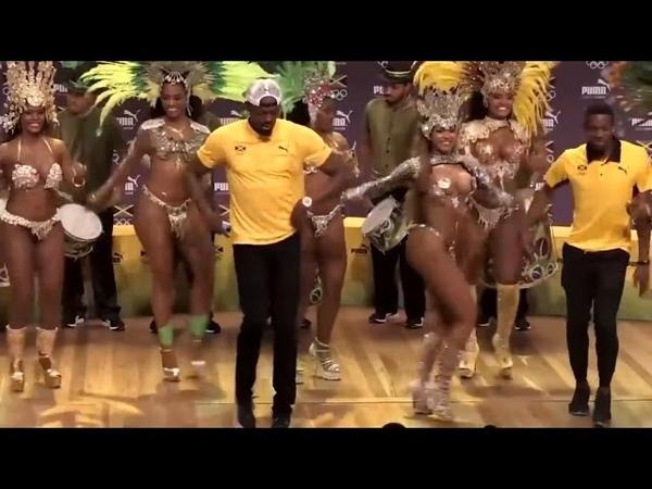 Rio 2016™ Usain Bolt Dance Samba In Rio / Usain Bolt Sambando No Rio [HD]